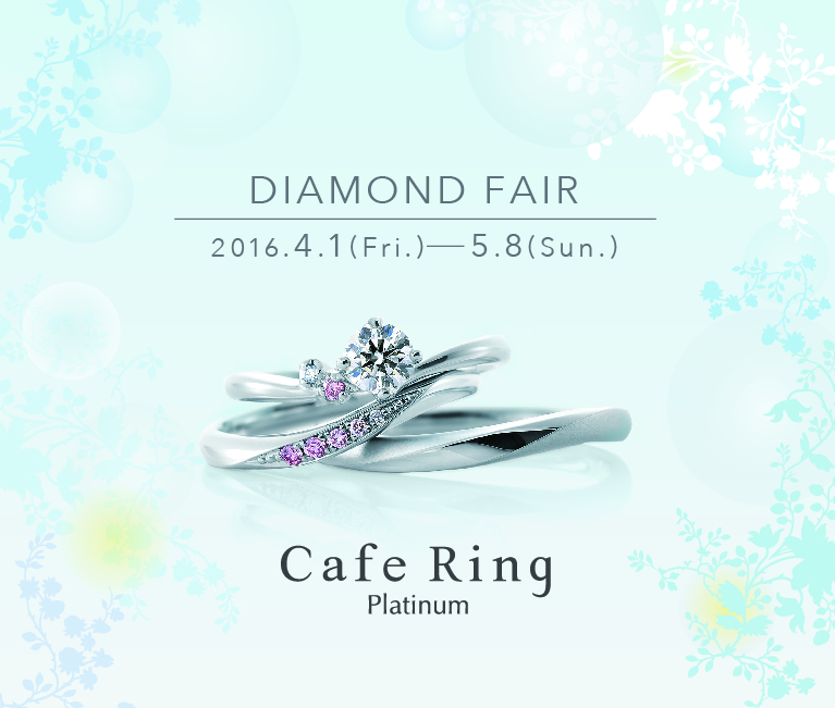DiamondFair