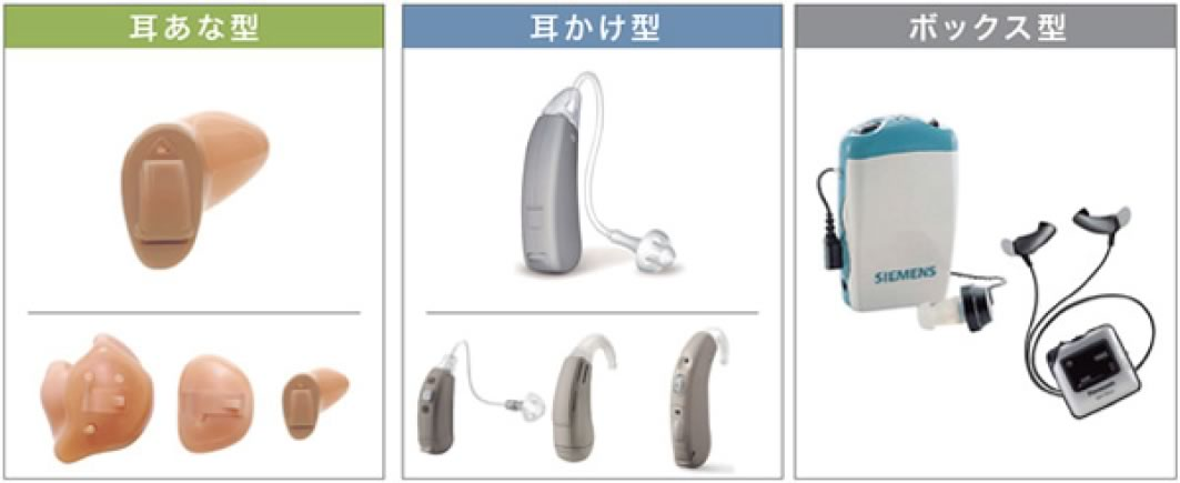 eyeware_hearingaids_photo05
