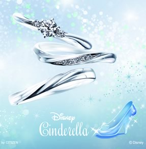 jewelry_disneycinderella01